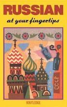 Russian at your Fingertips