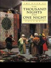 The Book of the Thousand and One Nights: Volume 1