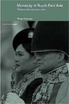 Monarchy in South-East Asia