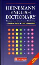 Heinneman English Dictionary