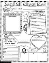 Read All about Me Instant Personal Poster Set, Grades K-2