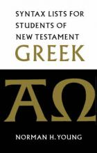 The Elements of New Testament Greek Paperback and Audio CD Pack
