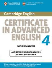 Cambridge Certificate In Advanced English 4 For Updated Exam Students Book Without Answers