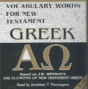 Vocabulary Words for New Testament Greek Audio CD