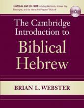 Cambridge Introduction to Biblical Hebrew Paperback with CD-ROM