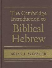 The Cambridge Introduction to Biblical Hebrew Hardback with CD-ROM