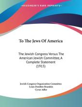 To the Jews of America