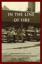 A History of the Swarthmore Fire Company
