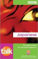 TALK JAPANESE COURSE BOOK (NEW EDITION)