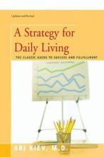 A Strategy for Daily Living