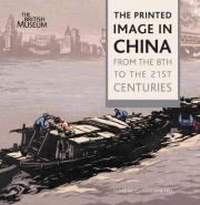 The Printed Image in China