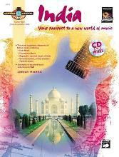 Guitar Atlas India