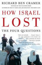 How Israel Lost