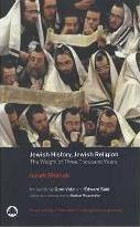 Jewish History, Jewish Religion, the Weight of 3000 Years