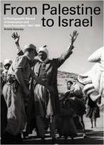 From Palestine to Israel