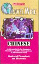 Travelwise Chinese