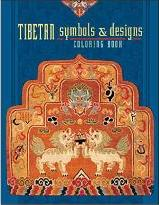 Tibetan Symbols & Designs Colouring Book