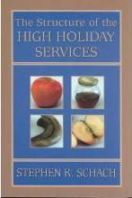 The Structure of High Holiday Services