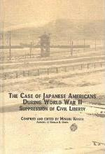 The Case of Japanese Americans During World War II