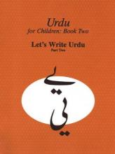 Urdu for Children: Bk. 2, Part II