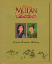 Mulan - Collector's Edition