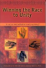 Winning the Race to Unity