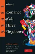 Romance of the Three Kingdoms Volume 1: Volume 1