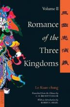 Romance of the Three Kingdoms Volume 2: Volume 2