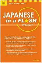 Japanese in a Flash: Vol 1