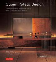 Super Potato Design