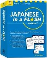 Japanese in a Flash: v. 1