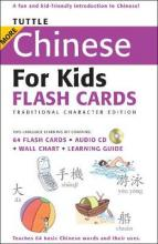 Tuttle Japanese for Kids Flash Cards Kit : Timothy G  Stout