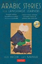 Arabic Stories for Language Learners