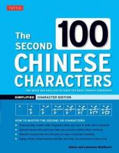 The Second 100 Chinese Characters Simplified