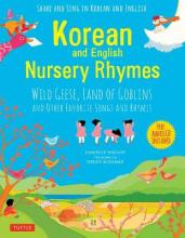 Korean and English Nursery Rhymes