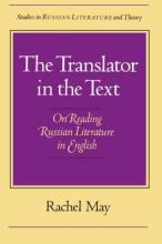 The Translator of the Text