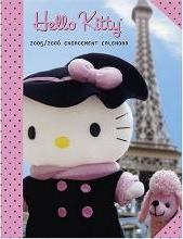 Hello Kitty Everywhere! 2005/2006 Engagement Calendar