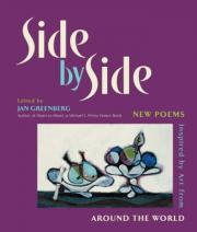 Side by Side: Poetry Inspired by Art