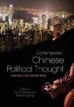 Contemporary Chinese Political Thought