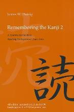 Remembering the Kanji: Volume 2