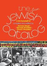 The First Jewish Catalog
