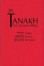 Tanakh: The Holy Scriptures (Red Leatherette Edition)