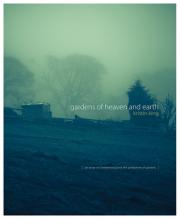 Gardens of Heaven and Earth