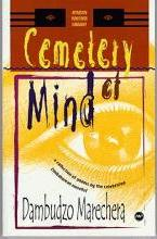 Cemetery of Mind