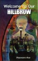 Welcome to Our Hillbrow