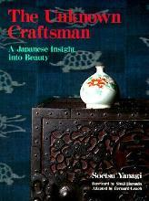 Unknown Craftsmen, The: Japanese Insight Into Beauty