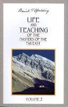 Life and Teachings of the Masters of the Far East: Volume 2