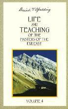 Life and Teachings of the Masters of the Far East: Volume 4