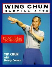 Wing Chun Martial Arts