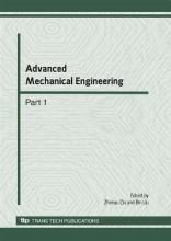 proceedings of the 2012 international conference of modern computer science and applications du zhenyu